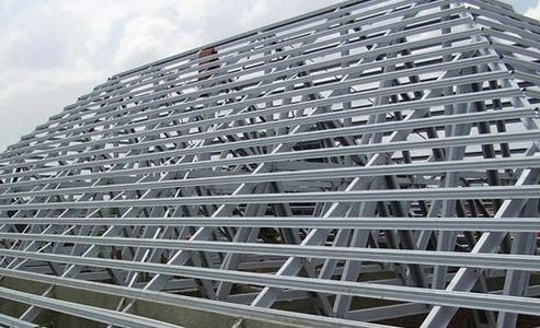 harga atap baja ringan (2)